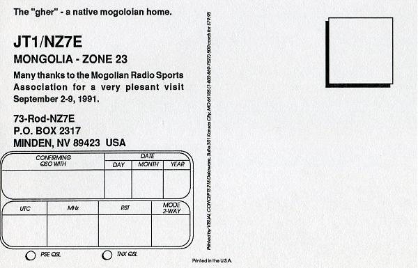 Нажмите на изображение для увеличения.  Название:JT1-NX7E-QSL-W7CY-archive-3W3RR-2.jpg Просмотров:2 Размер:1.14 Мб ID:264744