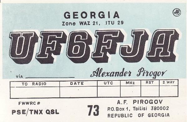 Нажмите на изображение для увеличения.  Название:UF6FJA-QSL-UA3X.jpg Просмотров:2 Размер:69.7 Кб ID:264776