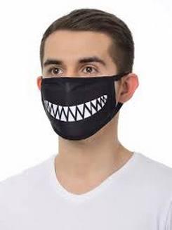 Название: маска 41Использ.jpg Просмотров: 369  Размер: 7.0 Кб