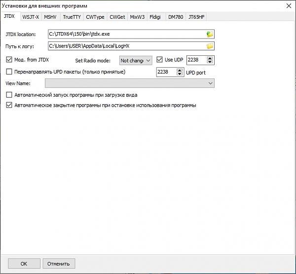 Нажмите на изображение для увеличения.  Название:JTDX LogHX1.jpg Просмотров:12 Размер:106.9 Кб ID:265195