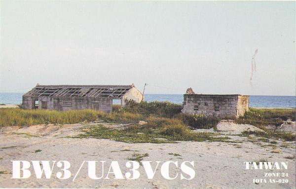 Нажмите на изображение для увеличения.  Название:ua3vcs_02.jpg Просмотров:6 Размер:62.8 Кб ID:265245