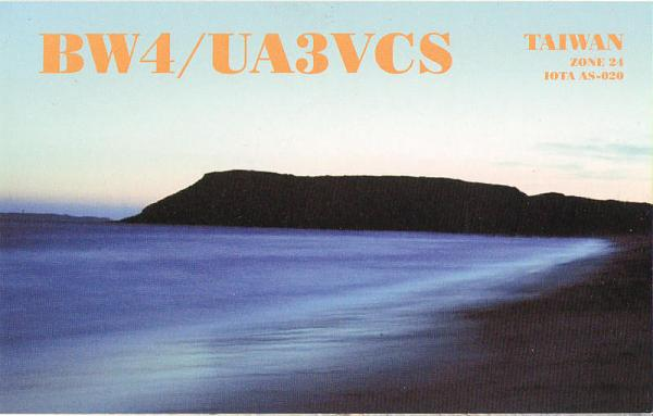 Нажмите на изображение для увеличения.  Название:ua3vcs_03.jpg Просмотров:4 Размер:51.1 Кб ID:265246