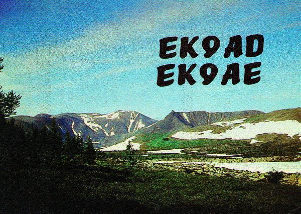 Нажмите на изображение для увеличения.  Название:EK9AD-EK9AE-1986-QSL-UA4NBD-1.jpg Просмотров:4 Размер:934.6 Кб ID:265248