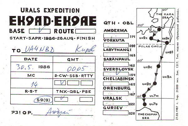 Нажмите на изображение для увеличения.  Название:EK9AD-EK9AE-1986-QSL-UA4NBD-2.jpg Просмотров:6 Размер:485.6 Кб ID:265249