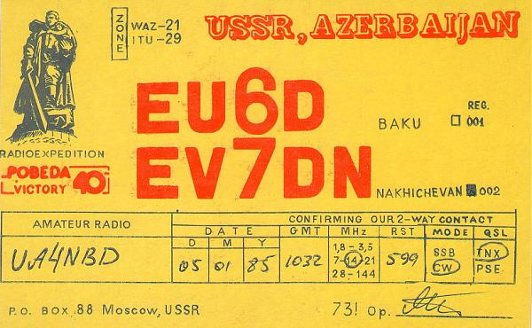 Нажмите на изображение для увеличения.  Название:EV7DN-QSL-UA4NBD.jpg Просмотров:4 Размер:494.6 Кб ID:265250