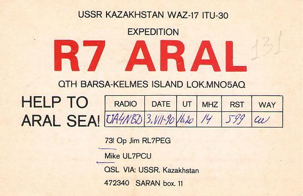 Нажмите на изображение для увеличения.  Название:R7ARAL-QSL-UA4NBD.jpg Просмотров:5 Размер:474.8 Кб ID:265252