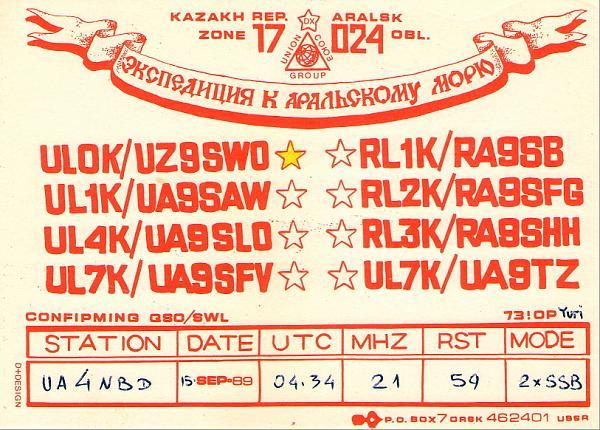 Нажмите на изображение для увеличения.  Название:UL0K-UZ9SWO-UL1K-UA9SAW-UL7K-UA9SLO-UL7K-UA9SFV-RL1K-RA9SB-RL2K-RA9SFG-RL3K-RA9SHH-UA9TZ-QSL-UA4.jpg Просмотров:7 Размер:617.2 Кб ID:265255