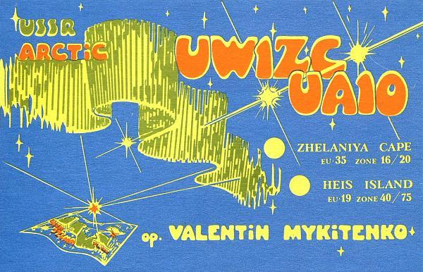 Нажмите на изображение для увеличения.  Название:UW1ZC-UA1O-blank-QSL-3W3RR-archive-1.jpg Просмотров:7 Размер:1.50 Мб ID:265280