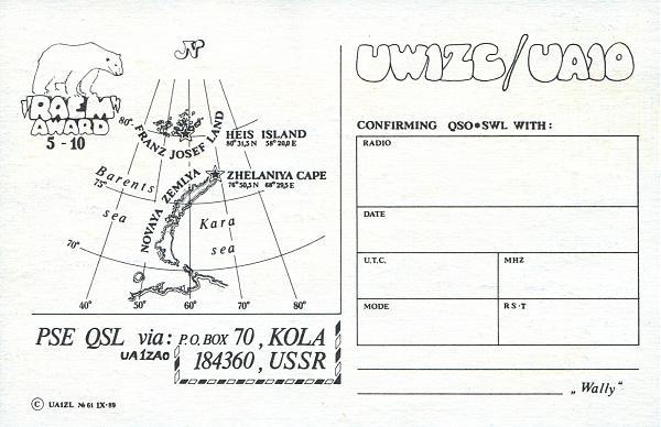 Нажмите на изображение для увеличения.  Название:UW1ZC-UA1O-blank-QSL-3W3RR-archive-2.jpg Просмотров:9 Размер:945.6 Кб ID:265281