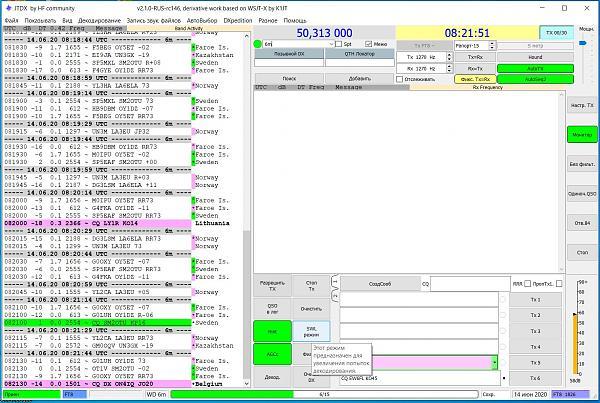 Нажмите на изображение для увеличения.  Название:50 МГц.jpg Просмотров:69 Размер:343.9 Кб ID:265321