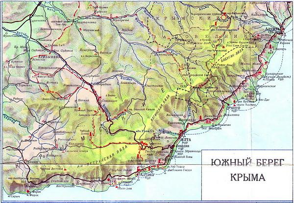 Нажмите на изображение для увеличения.  Название:Крым. Туристска&#1.jpg Просмотров:20 Размер:346.9 Кб ID:265382