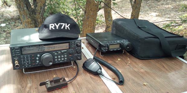 Нажмите на изображение для увеличения.  Название:ry7k 2020--.jpg Просмотров:11 Размер:249.0 Кб ID:265412