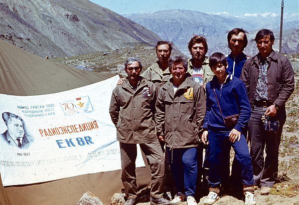 Нажмите на изображение для увеличения.  Название:EK8R-1981-DXpedition.jpg Просмотров:4 Размер:340.0 Кб ID:265454