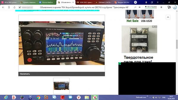 Нажмите на изображение для увеличения.  Название:Снимок экрана (978).png Просмотров:138 Размер:700.8 Кб ID:265589