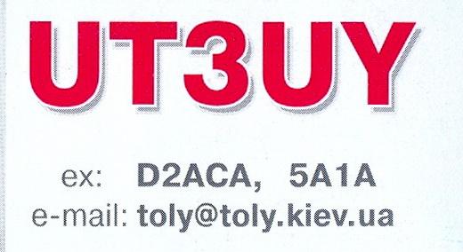 Название: UT3UY КРОП.jpg Просмотров: 312  Размер: 57.2 Кб
