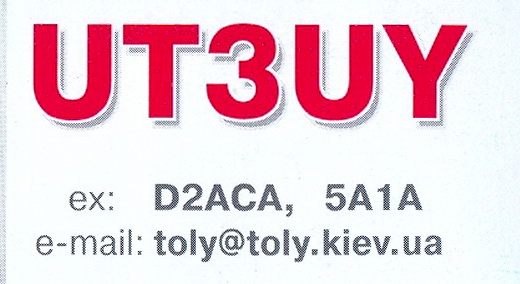 Название: UT3UY КРОП.jpg Просмотров: 284  Размер: 57.2 Кб