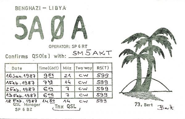 Нажмите на изображение для увеличения.  Название:5A0A-87.jpg Просмотров:6 Размер:130.6 Кб ID:265664