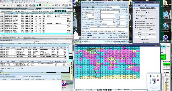 Нажмите на изображение для увеличения.  Название:Скриншот 16-06-2020 192049.png Просмотров:67 Размер:698.3 Кб ID:265667