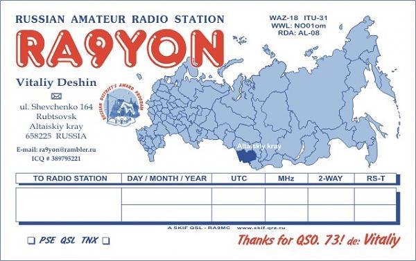 Нажмите на изображение для увеличения.  Название:RA9YON.jpg Просмотров:170 Размер:79.2 Кб ID:26568