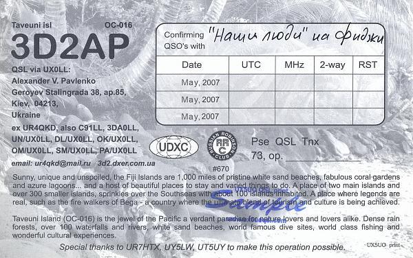 Нажмите на изображение для увеличения.  Название:3D2AP b.jpg Просмотров:7 Размер:933.7 Кб ID:265766