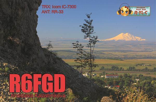 Нажмите на изображение для увеличения.  Название:qsl-1r6fgd.jpg Просмотров:4 Размер:318.3 Кб ID:265793