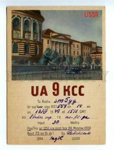 Название: UA9KCC.jpg Просмотров: 680  Размер: 28.7 Кб