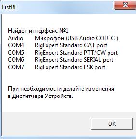 Название: Screenshot_3.png Просмотров: 790  Размер: 14.7 Кб