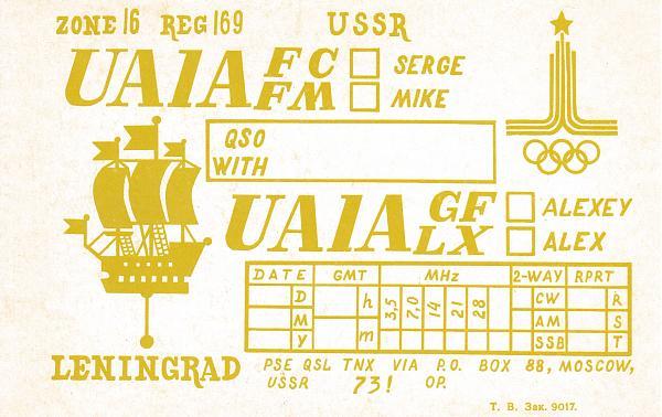Нажмите на изображение для увеличения.  Название:UA1AFM.jpg Просмотров:4 Размер:479.5 Кб ID:266192