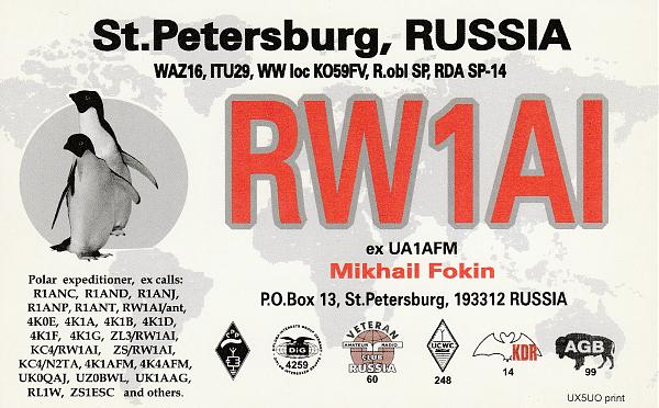 Нажмите на изображение для увеличения.  Название:RW1AI_2.jpg Просмотров:2 Размер:581.8 Кб ID:266195