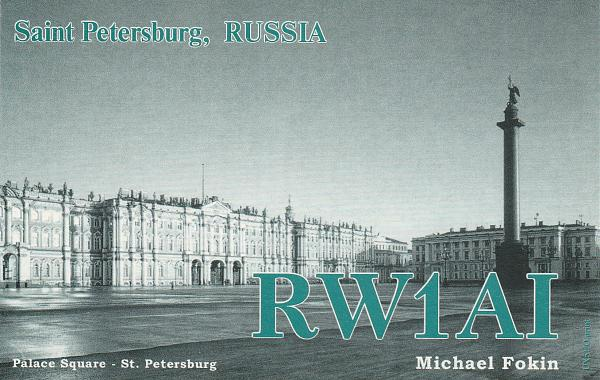 Нажмите на изображение для увеличения.  Название:RW1AI_3.jpg Просмотров:3 Размер:856.3 Кб ID:266196