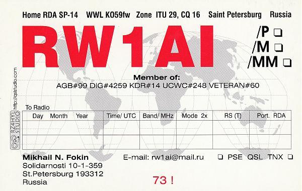Нажмите на изображение для увеличения.  Название:RW1AI_5.jpg Просмотров:2 Размер:433.1 Кб ID:266198