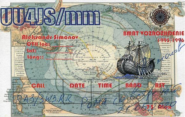 Нажмите на изображение для увеличения.  Название:UU4JS-MM-QSL-personal-3W3RR.jpg Просмотров:2 Размер:1.59 Мб ID:266209
