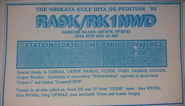 Нажмите на изображение для увеличения.  Название:RA9K-RK1NWD-QSL-RK7A.jpg Просмотров:4 Размер:1.66 Мб ID:266419