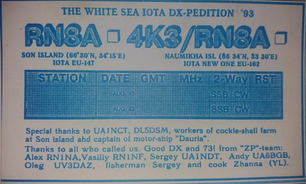 Нажмите на изображение для увеличения.  Название:4K3-RN8A-QSL-RK7A.jpg Просмотров:4 Размер:1.70 Мб ID:266420