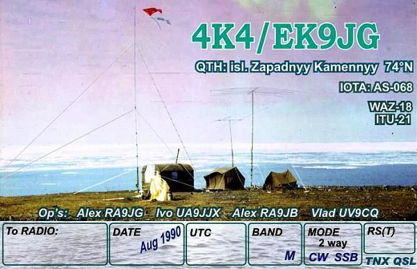 Нажмите на изображение для увеличения.  Название:4K4-EK9JG.jpg Просмотров:7 Размер:252.5 Кб ID:266432