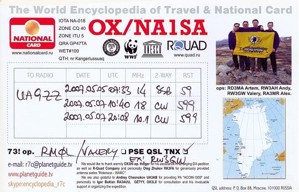 Нажмите на изображение для увеличения.  Название:OX_NA1SA0001_UA9ZZ.jpg Просмотров:8 Размер:770.5 Кб ID:266485