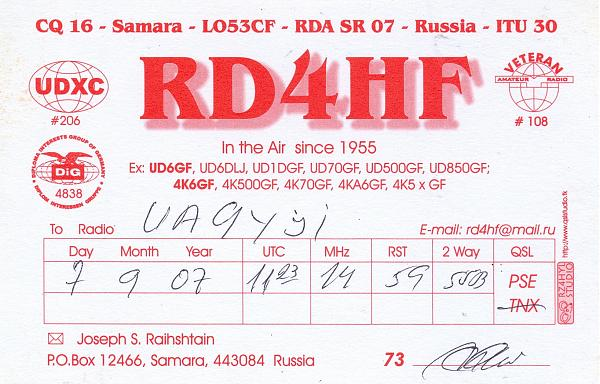 Нажмите на изображение для увеличения.  Название:RD4HF.jpg Просмотров:5 Размер:657.6 Кб ID:266616