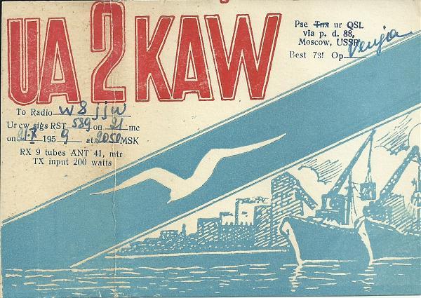 Нажмите на изображение для увеличения.  Название:UA2KAW.jpg Просмотров:4 Размер:384.5 Кб ID:266622