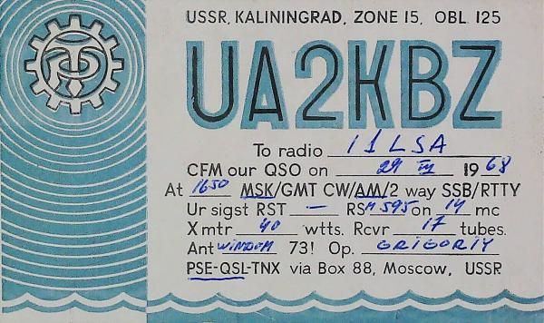 Нажмите на изображение для увеличения.  Название:UA2KBZ.jpg Просмотров:4 Размер:227.0 Кб ID:266623