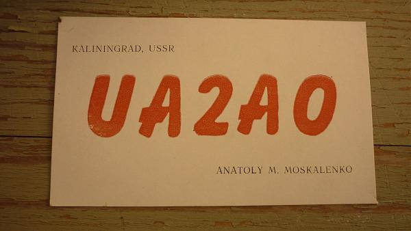 Нажмите на изображение для увеличения.  Название:UA2AO_1964.jpg Просмотров:4 Размер:136.8 Кб ID:266624