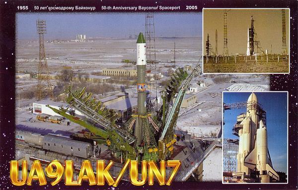 Нажмите на изображение для увеличения.  Название:UA9LAK-UN7 F.jpg Просмотров:9 Размер:1.08 Мб ID:266627