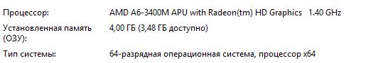 Название: Снимок экрана (721).png Просмотров: 406  Размер: 5.9 Кб