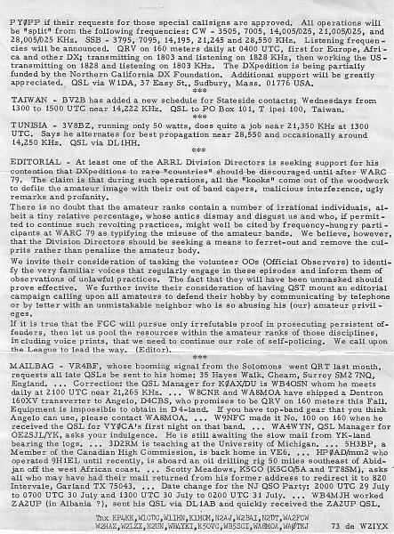 Нажмите на изображение для увеличения.  Название:LIDXA_15-78_19-Jul-1978_002.jpg Просмотров:7 Размер:1.98 Мб ID:266756