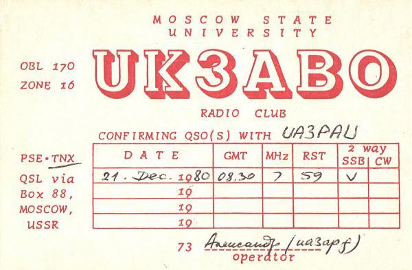 Нажмите на изображение для увеличения.  Название:UK3ABO-UA3PAU-1980-qsl.jpg Просмотров:2 Размер:1.34 Мб ID:266874