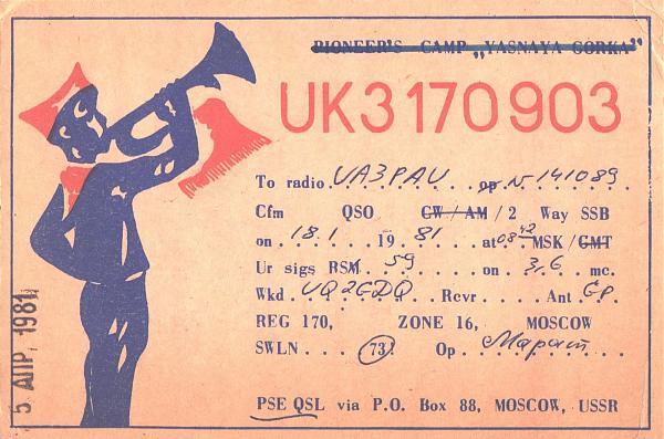 Нажмите на изображение для увеличения.  Название:UK3-170-903-to-UA3PAU-1981-qsl2.jpg Просмотров:2 Размер:299.1 Кб ID:266877