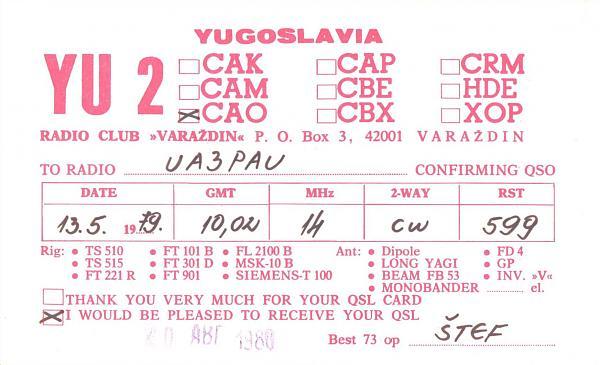 Нажмите на изображение для увеличения.  Название:YU2CAO-UA3PAU-1979-qsl-2s.jpg Просмотров:2 Размер:1,001.0 Кб ID:266880