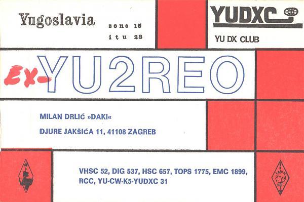 Нажмите на изображение для увеличения.  Название:YU2REO-UA3PAU-1981-qsl-1s.jpg Просмотров:2 Размер:929.6 Кб ID:266881