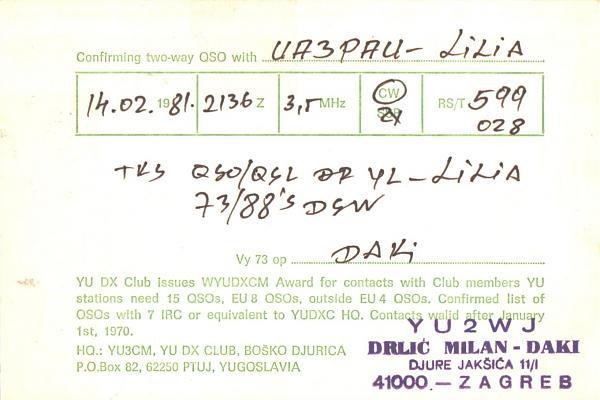 Нажмите на изображение для увеличения.  Название:YU2REO-UA3PAU-1981-qsl-2s.jpg Просмотров:2 Размер:825.6 Кб ID:266882