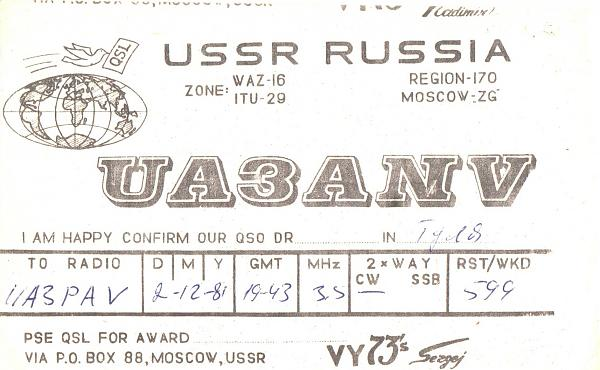 Нажмите на изображение для увеличения.  Название:UA3ANV-UA3PAV-1981-qsl.jpg Просмотров:2 Размер:1.08 Мб ID:266899
