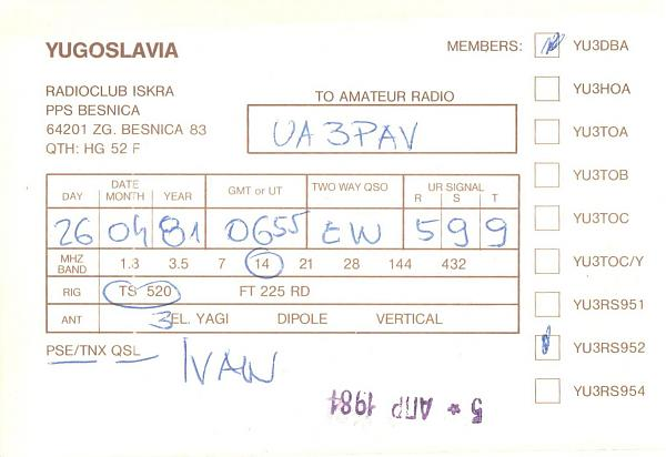 Нажмите на изображение для увеличения.  Название:YU3DBA-UA3PAV-1981-qsl-2s.jpg Просмотров:2 Размер:772.9 Кб ID:266905